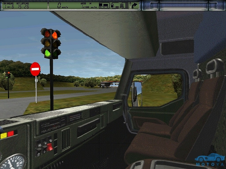 Hard-Truck-2-King-of-the-Road-Screenshot-1.jpg