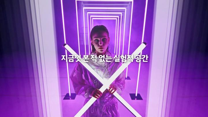 190911 현대자동차, 28(토) 현대 모터스튜디오 뮤직 페스티벌 STAGE X개최(사진3).jpg